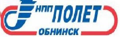 ООО «Полет-сервис» успешно прошел сертификационный аудит системы менеджмента бизнеса