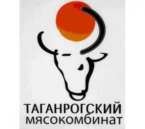 Таганрогский Мясокомбинат прошел сертификацию по ГОСТ Р ИСО 22000-2007