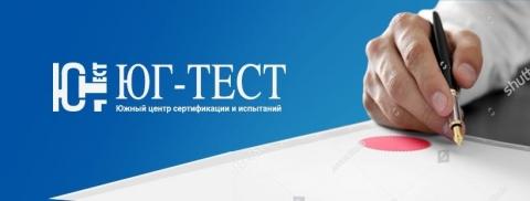 Российские товары будут продвигать онлайн