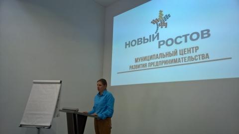 Рабочая встреча с представителями бизнеса г. Ростова-на-Дону